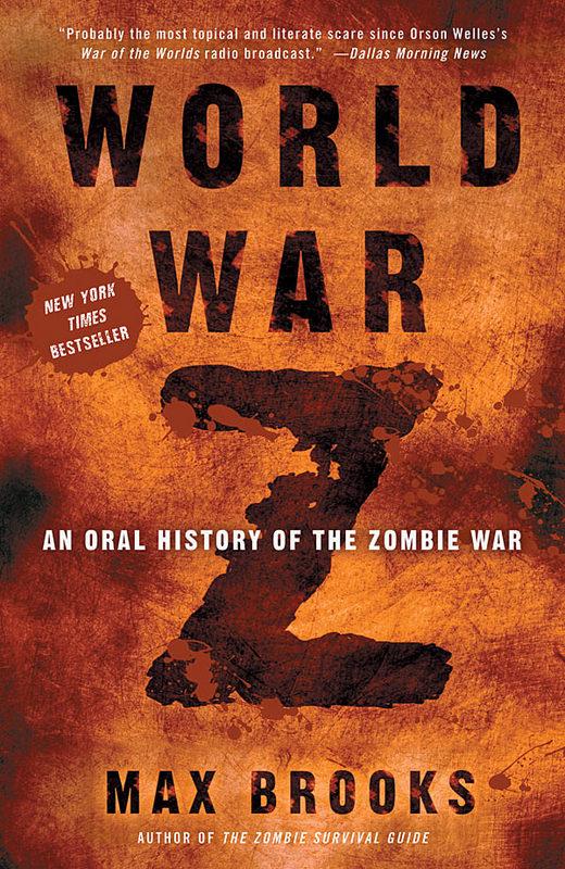 Война миров скачать книгу txt